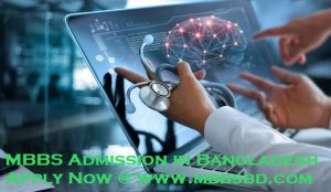 MBBS Admission Processing 2021