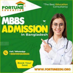 Best Medical College in Bangladesh