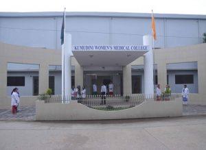 Kumudini Women's Medical College