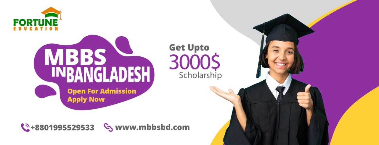 MBBS Fees Structure in Bangladesh 2021-22