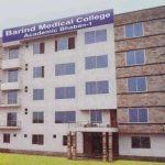 Barind Medical College & Hospital