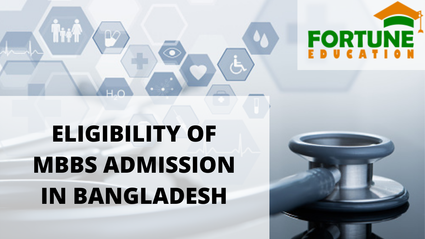 Eligibility of MBBS in Bangladesh