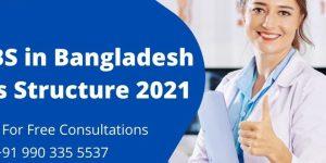 mbbs-in-bangladesh-1200x438